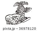 金のしゃちほこ 水彩画 36978120