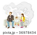 受動喫煙 副流煙 家族のイラスト 36978434