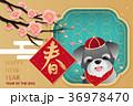 アジア アジア圏 カードのイラスト 36978470