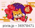 カード 葉書 名刺のイラスト 36978471