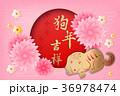 アジア アジア圏 カードのイラスト 36978474