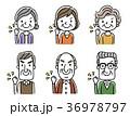 シニア男性とシニア女性:やる気 36978797