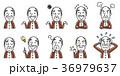 シニア 男性 ベクターのイラスト 36979637