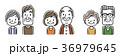 ベクター シニア 笑顔のイラスト 36979645