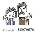 シニア夫婦:やる気、元気 36979670