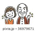 シニア夫婦:やる気、元気 36979671