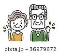 シニア夫婦:やる気、元気 36979672