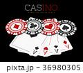 カジノ カジノの チップスのイラスト 36980305