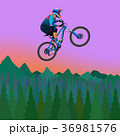 Image of a cyclist on a background of mountains  36981576