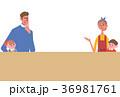 話す 会話 親子のイラスト 36981761