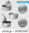 かん 缶 カンのイラスト 36982660