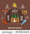 Beer Flat Illustration 36982849