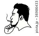 男性 喫煙 タバコのイラスト 36986433