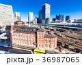 東京駅 36987065