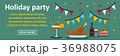 休日 パーティー のぼりのイラスト 36988075