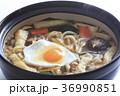 鍋焼きうどん うどん 鍋焼きの写真 36990851