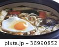 鍋焼きうどん うどん 鍋焼きの写真 36990852
