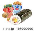 節分 鬼 恵方巻 水彩画 36990990