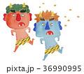節分 鬼 豆まき 水彩画 36990995