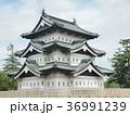 弘前城 36991239