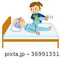介護 居宅介護 ストレッチ運動 36991331