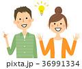 夫婦 カップル 若いのイラスト 36991334
