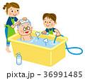 介護 訪問入浴 入浴サービスのイラスト 36991485