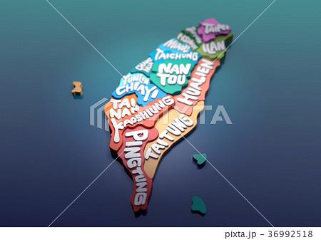立體且迷你的台灣地圖 36992518