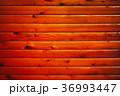 Wood texture #2 36993447