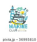 海 シンボルマーク クラブのイラスト 36993810