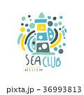 海 シンボルマーク クラブのイラスト 36993813