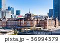 東京駅 丸の内駅舎 36994379