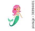 マーメイド マーメード 人魚のイラスト 36994401