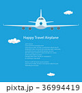 飛行機 空 フロントのイラスト 36994419
