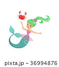 マーメイド マーメード 人魚のイラスト 36994876