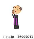 司祭 神父 聖職者のイラスト 36995043