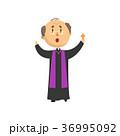 司祭 神父 聖職者のイラスト 36995092