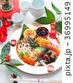 おせち料理 ワンプレート 正月料理の写真 36995149