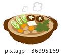 鍋 鍋料理 和食のイラスト 36995169