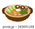 鍋のイラスト(湯気無し) 36995198