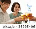 乾杯 ビール 飲み会の写真 36995406