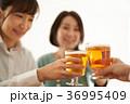 乾杯 ビール 飲み会の写真 36995409