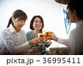 乾杯 ビール 飲み会の写真 36995411