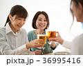 乾杯 ビール 飲み会の写真 36995416