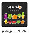 ビタミンA ビタミンA ベジタブルのイラスト 36995946