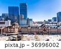 東京駅 丸の内 駅前広場の写真 36996002