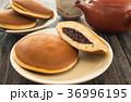 どら焼き 和菓子 おやつ 甘味 デザート 軽食 36996195