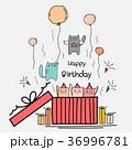 かわいい ねこ ネコのイラスト 36996781