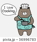 クッキング 料理 調理のイラスト 36996783