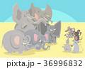 動物 象 ねずみのイラスト 36996832